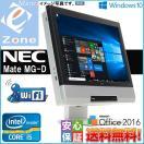 送料無料 人気 無線LAN付 Windows7 Office2013搭載 NEC安心な日本製19型ワイド液晶一体型■高速Core i5-2.53GHz 2GB 160GB DVD DtoDリカバリ領域
