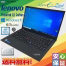即日発送 新品同様 Windows7 富士通 FMV-S8...