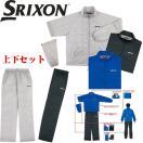 (2015年モデル)  ダンロップ スリクソン レインウェア 上下セット ジャケット + パンツ SMR5000(耐水圧10,000mm) (ブラック ブルー グレー)