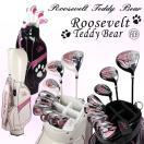 【レディース】 ルーズベルト テディーベア ゴルフ RTB-K16 クラブセット 10本組 キャディバッグ付 ROOSEVELT TEDDY BEAR【ルーズベルト】【テディベア】【ゴル