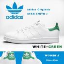 (最大500円OFF!割引クーポン配布中) アディダス オリジナルス adidas Originals スニーカー スタンスミス J レディース キッズ ジュニア