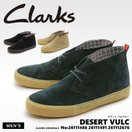 クラークス CLARKS チャッカ スニーカー デザート シューズ メンズ