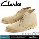 クラークス オリジナルス CLARKS ORIGINALS ブーツ デザートブーツ メンズ UK規格 クリスマス