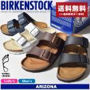ビルケンシュトック BIRKENSTOCK アリゾナ  メンズ サンダル