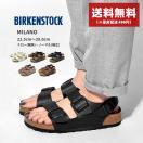 ビルケンシュトック BIRKENSTOCK ミラノ [普通幅タイプ]  サンダル メンズ  レディース