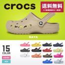 (期間限定!最大500円OFFクーポン配布中!)  クロックス crocs バヤ  サンダル メンズ  レディース
