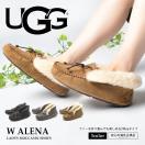 アグ UGG 海外正規品 フラットシューズ ウィメンズ アレーナ レディース クリスマス