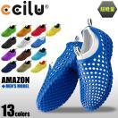 チル CCILU EASY シューズ アマゾン アウトドア スポーツ メンズ