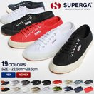 スペルガ スニーカー SUPERGA キャンバス 2750-COTU クラシック メンズ レディース