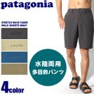 パタゴニア PATAGONIA ショーツ ストレッチ ウェーブフェアラー ウォーク ショーツ メンズ
