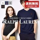 ポロ ラルフローレン Tシャツ メンズ POLO RALPH LAUREN BOYS ボーイズ ワンポイント Vネック 半袖 レディース