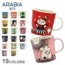 ムーミン マグカップ 0.3L アラビア ARABIA MOOMIN  マグ メンズ  レディース