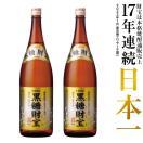 黒糖焼酎 財宝 25度 一升瓶 1800ml×2本 送料無料 鹿児島 奄美 セット ギフト