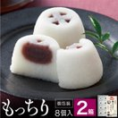 中元 ギフト 温泉 かるかん 饅頭 16個 (8個入×2箱) 送料無料 和菓子