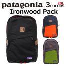 patagonia パタゴニア IRONWOOD PACK リュック リュックサック バックパック デイパック バッグ メンズ レディース 48020 BLACK