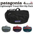 patagonia パタゴニア Lightweight Travel Mini Hip Pack ライトウェイト トラベル ミニ ヒップ パック ボディバッグ ヒップバッグ メンズ レディース 1L 49446