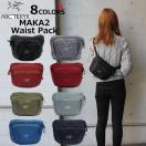 ARCTERYX アークテリクス MAKA2 Waist Pack マカ2 ウエストパック ウエストバッグ ボディバッグ ヒップバッグ メンズ レディース 17172