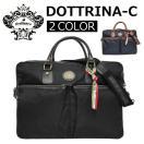OROBIANCO/オロビアンコ DOTTRINA ビジネスバッグ/ブリーフケース/カバン/鞄 ナイロン メンズ