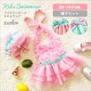 【送料無料】児童   水着   乳幼  児版   スカート  式シャム女の子  かわいい  赤ちゃん  水着       #8F96#