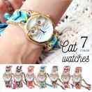 腕時計 猫 送料無料 ミサンガ 刺繍 ねこ ネコ めがね ミサンガ 可愛い 時計 プレゼント レディース 防水 おしゃれ 激安 雑貨 8J67