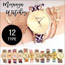ランキング1位受賞【送料無料】大好評!ミサンガ ウォッチ 腕時計 時計 ブレスレット ボヘミアン バングル ネイティブ ジュエリー ゴールド 男女兼用 #F1528