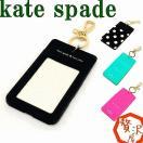 ケイトスペード KateSpade カードケース キーホルダー IDケース パスケース ネーム...