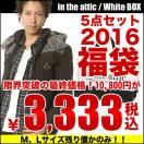 2016年福袋 in the attic 福袋 白 WHITE PACKAGE 5点入り10800円!2015年 福袋 善袋
