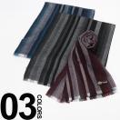 オロビアンコ Orobianco ウール100% ストライプ柄 マフラー ストール ギフト プレゼント ラッピング メンズ OB1504