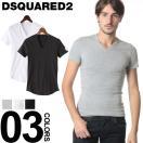 ディースクエアード DSQUARED2 Vネック 半袖 Tシャツ D2DCM83001 メンズ ブランド カットソー 無地