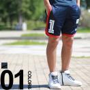 ハイドロゲン HYDROGEN メッシュ ナンバリングプリント ショートパンツ ショーツ ハーフパンツ HY180642 メンズ ブランド