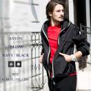 モンクレール MONCLER ナイロン パーカー メンズ ナイロンジャケット ANTON アントン MCANTON7 ブランド メンズ