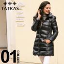 タトラス TATRAS ダウンコート ナイロン 光沢 フード付き BABILA TRLTA17A44256AW ブランド レディース ダウンジャケット