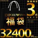 アルマーニ 福袋 EMPORIO ARMANI EA7 エンポリオ ブランド福袋 3点入り 32,400円 送料無料 数量限定 12/21から順次発送 【17福袋】【返品不可】