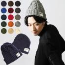 # ニット帽 メンズ服 ニットキャップ リブ編み ケーブル編み アクリル ユニセックス ファッション (st-0181)