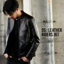 ライダースジャケット メンズ服 レザージャケット 革ジャン PUレザー アウター きれいめジャケット シングル リブ (br5050)