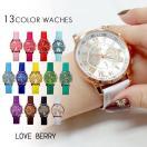 腕時計 太ベルト カラフル 色 カジュアル 白 黒 青 ピンク 赤 黄色 茶色 緑