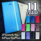 期間限定セール品★おまけ付き 激安 iPhone6 s plus S Plus 送料無料 手帳型アイフォンケース P109