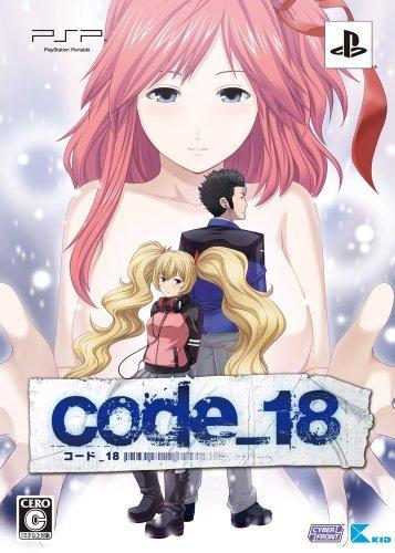 【PSP】サイバーフロント code_18 [限定版]の商品画像 ナビ