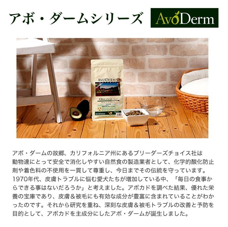 アボ・ダーム キャット ツナ&ロブスター with カニ 1.2kg×1個の商品画像|4