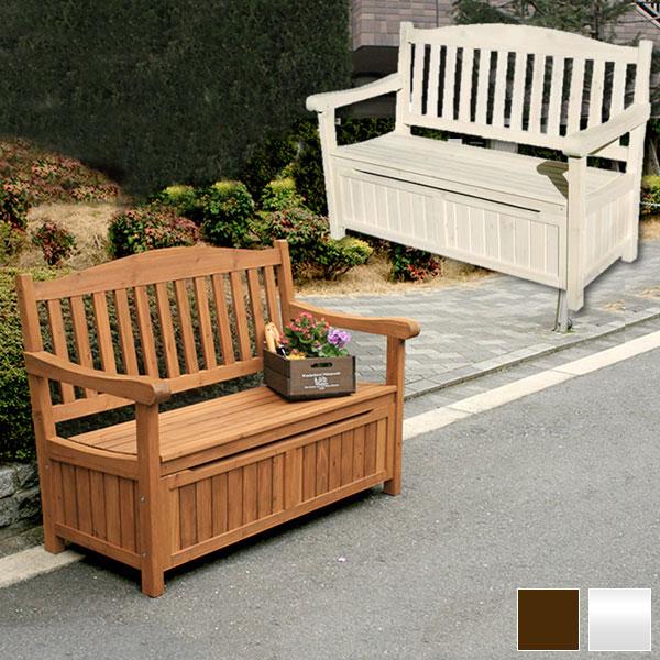 天然木ベンチ 木製ベンチ 幅124cm 収納付