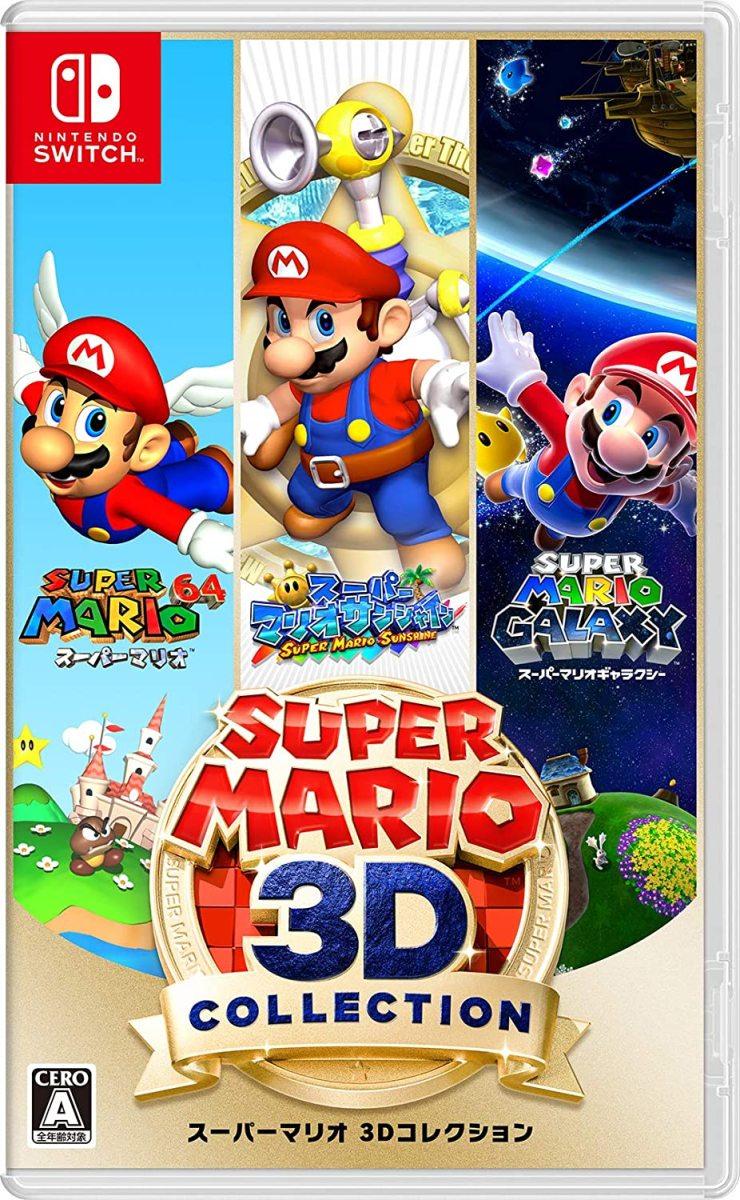 【Switch】 スーパーマリオ 3Dコレクションの商品画像|ナビ