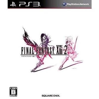 【PS3】スクウェア・エニックス ファイナルファンタジー13-2(FINAL FANTASY XIII-2)の商品画像|ナビ