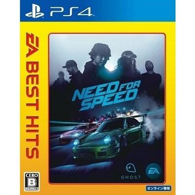 【PS4】エレクトロニック・アーツ ニード・フォー・スピード [EA BEST HITS]の商品画像 ナビ