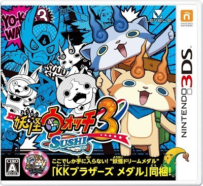 【3DS】レベルファイブ 妖怪ウォッチ3 スシの商品画像|ナビ