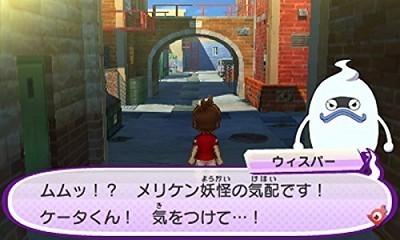 【3DS】 妖怪ウォッチ3 テンプラ [レベルファイブ ザ ベスト]の商品画像 2