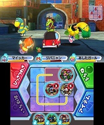 【3DS】 妖怪ウォッチ3 テンプラ [レベルファイブ ザ ベスト]の商品画像 4