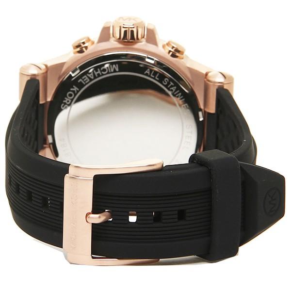 708ff380c2e0 マイケルコース 腕時計 メンズ MICHAEL KORS MK8184 ブラック ピンク ...