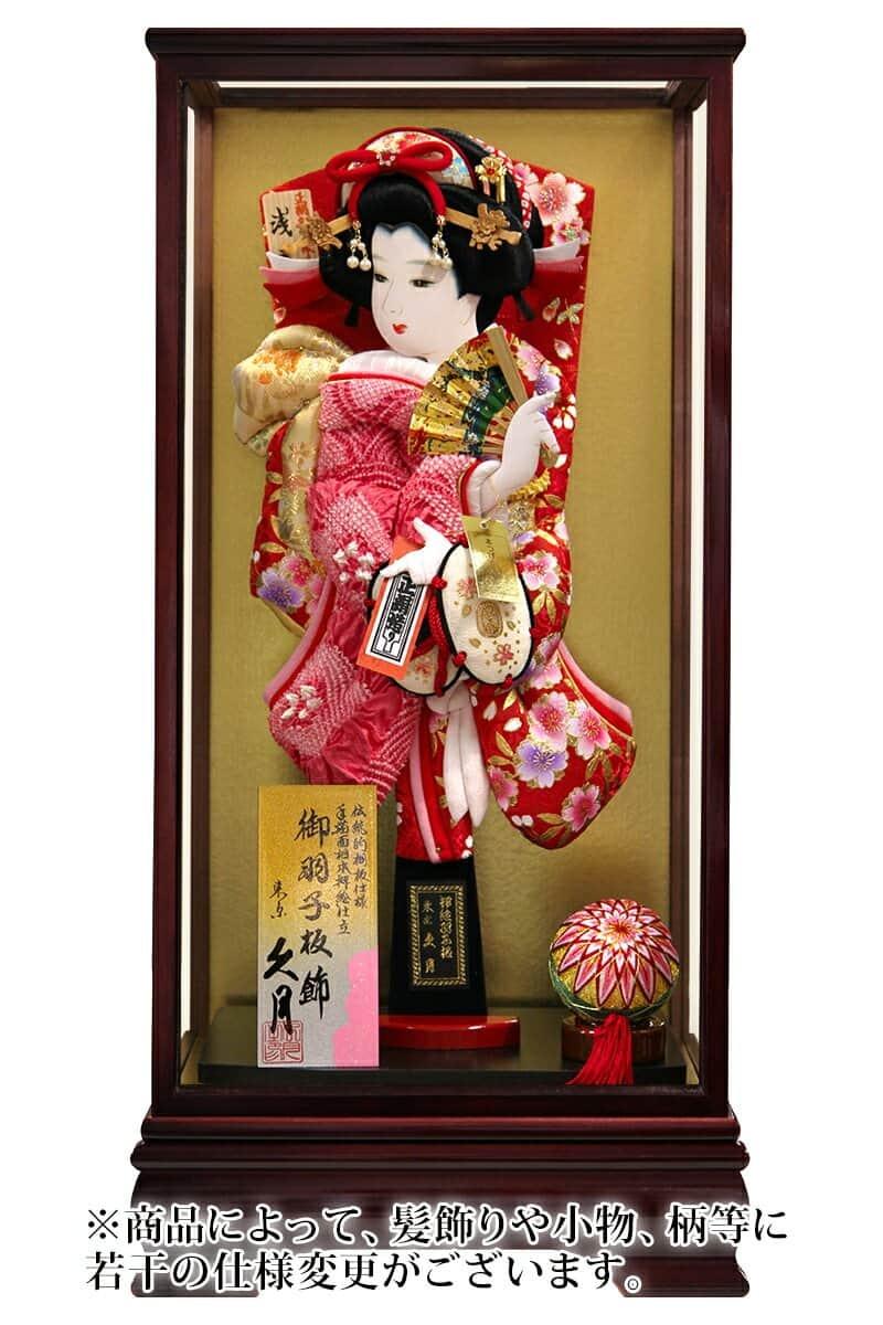 浅妻 正絹鹿の子振袖 祇園 15号 木製 オルゴール付