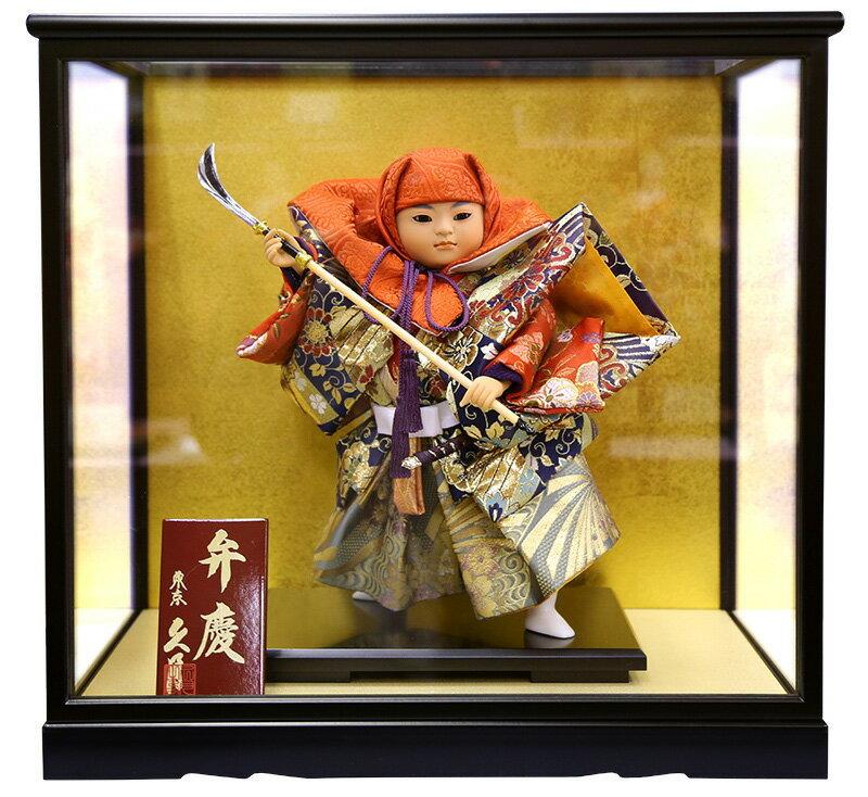 薫風 薙刀 7号 橋弁慶 福印7
