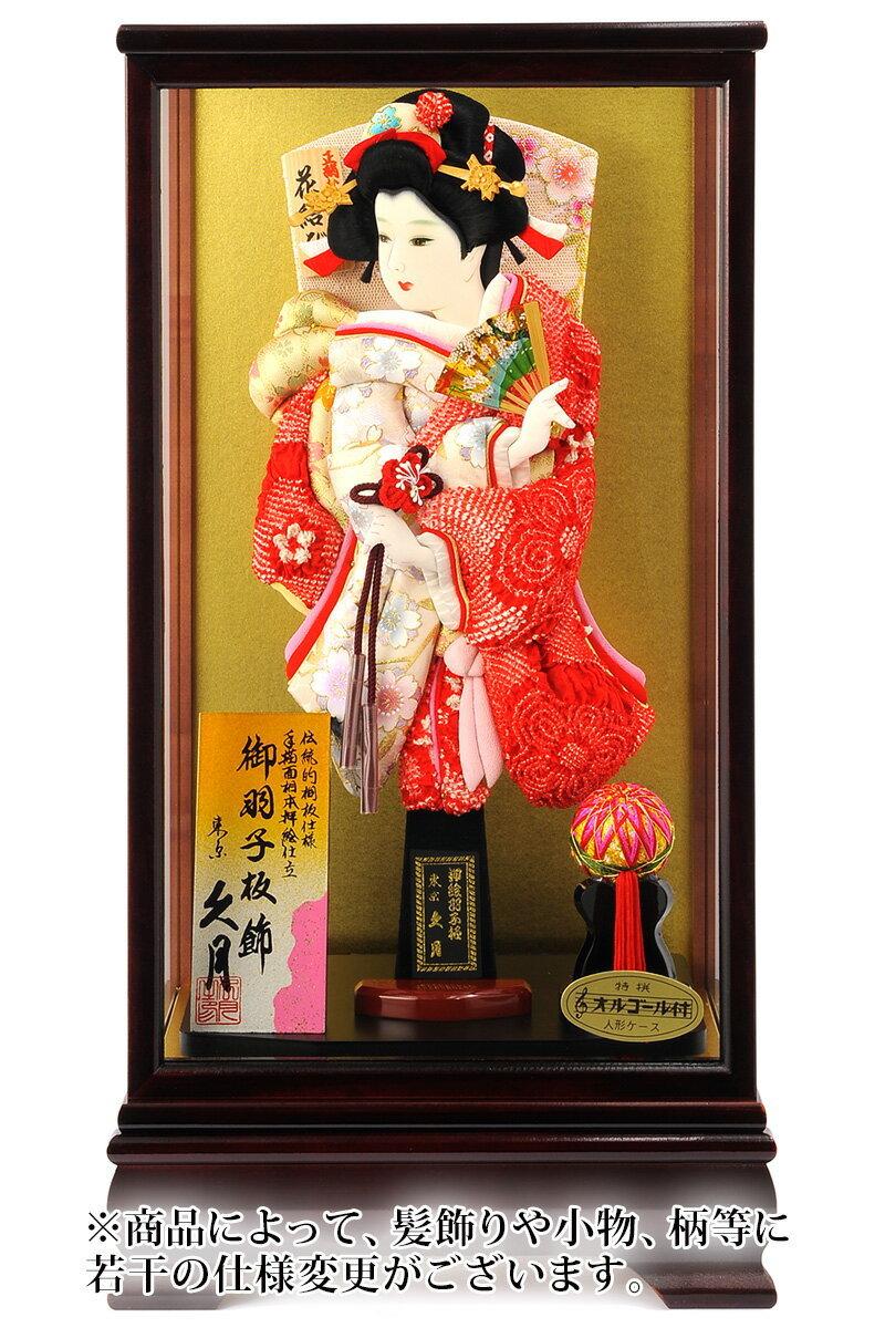 正絹鹿の子振袖 祇園 13号 木製ケース オルゴール付